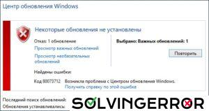Cómo resolver el error de parada de Windows Update 0x80070002